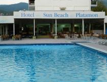 Хотел Sun Beach Platamonas