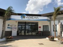 Хотел Athena Resort Village